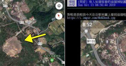 台灣出現外星人?他在谷歌地圖發現「神秘麥田圈」超大塊 網友:不要問