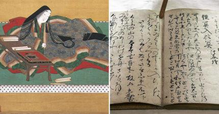世界「最古老小說」手稿出土!800年歷史《源氏物語》連墨水都不平凡