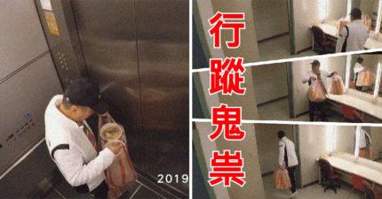 獨家/趙正平疑似偷拿「2袋便當」被抓包 本人堅持:不要浪費!