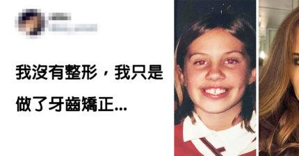21位「從魯蛇→天菜」的超強網友 她花12年「變身超正辣妹」連家人都認不出來!