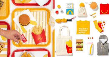 麥當勞潮流單品超欠買!超實用「漢堡雨傘」配色太可愛 甚至有大麥克化妝包