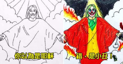 藝術家著色繪畫「劇情大翻轉」變超黑暗 小孩看了一定做噩夢!