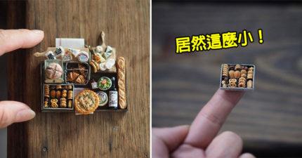 日本媽打造「絕美袖珍屋」設計超精緻 近看「馬卡龍皺褶」讓人頭皮發麻!