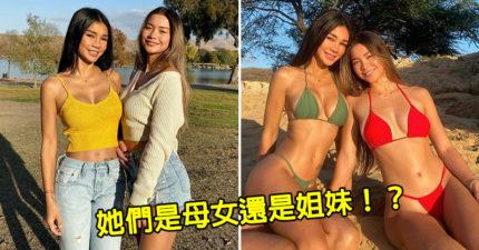 辣媽「長得太凍齡」被誤認是姐姐 狂曬「跟女兒性感合照」網路爆紅!