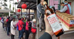 宜蘭酒廠暫時「停產明星商品」改生產消毒酒精 少賺4百萬助民眾抗疫!