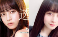 橋本環奈推出「複製本尊瞳孔」隱眼 公開「眼球真實顏色」網驚:從小美到大!