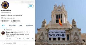 西班牙人創「武肺官方帳號」超機車:我正在忙著世界巡迴中!