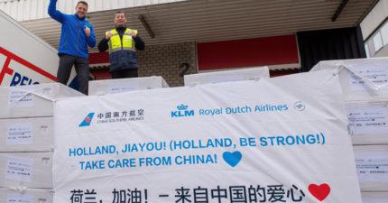 荷蘭緊急召回「60萬中國口罩」不准用 檢驗「全部不合格」還說有認證!