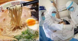 日男「吃拉麵味道太淡」覺得不妙 趕去醫院檢查證實「武肺確診」!