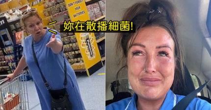 護理師「穿制服逛賣場」被飆罵 遭嗆「病毒帶原者」:滾出去!