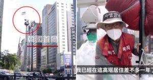 他睡在半空「抗議三星」壓榨員工:只是開會就被逮捕