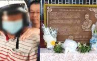 「鐵路殺警案」一審判無罪 遇害警父親昨晚「跟著離開」...