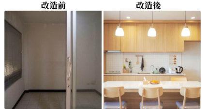 情侶買老公寓「花8個月」當樂高拆 成果讓「投訴的鄰居」都超羨慕