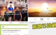 中印關係再惡化!印度總理「退出微博」還刪掉「習近平合照」