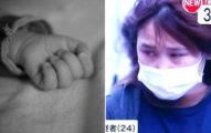 嫩媽開心出遊「3歲女兒」丟家中餓死 送院謊稱:她生病不吃飯