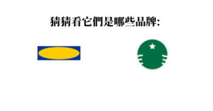 設計師把知名品牌Logo「肢解成極簡版」 麥當勞比大薯還簡陋