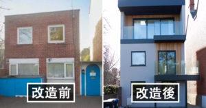 全英國最醜房子!女子花3年改成「夢幻豪宅」內部設計驚人