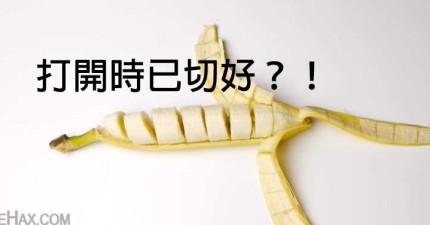 已切好香蕉