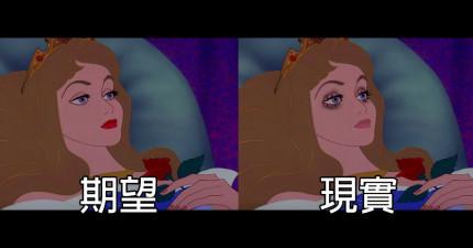 迪士尼化妝現實