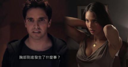 當女友大胸部在一晚消失不見...就是直搗每位男性最深層恐懼的恐怖片《鬼咪咪》。