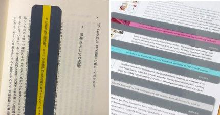 考生必買「專心尺」逼你認真唸 自帶「螢光筆」效率暴漲2倍!