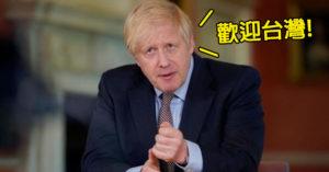 英國「解禁台灣」免隔離14天!名單「沒有中國」最快下週能飛
