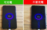 10個害你「手機更快壞掉」的充電壞習慣