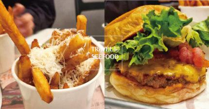 Burger&Co|通化街美式漢堡 那個起司漢堡/羊奶酪起司薯條