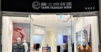 號召時裝週知名設計師進駐 百貨時尚選品店正夯 臺灣設計師品牌L'ARMURE 前進BELLAVITA