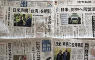 「從沒看過這狀況!」日學者驚:台灣「洗版日本各大報頭條」
