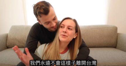 百萬YouTuber被酸「疫情爆發就離開台灣」 不忍了拍片「貼機票反擊」