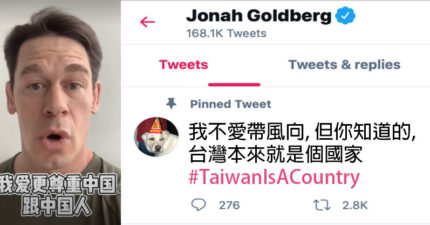 「#TaiwanIsACountry」席捲國際!美國名人、政要相繼響應