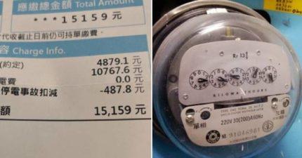 店家怨停電「帳單仍破萬」怒砲台電 網看繳費單酸:使用者付費
