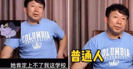 中國教授「嫌女兒智商低」被罵翻!他改口:已「放寬心」面對