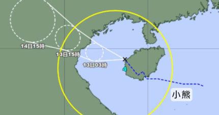 說「小熊颱風」怕被刪除 陸網友自發用「小㷱」、「小能」代替